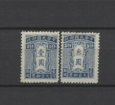 No: 63940 - CHINA (1948) - POSTAGE DUE - LOT OF 2 OLD STAMPS - MH!!