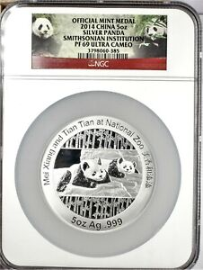 2014 CHINA Proof 5 oz Silver Panda Smithsonian Institution NGC PR69 Ultra Cameo