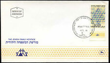 Israel 1981 Fishing Heritage  FDC First Day Cover #C19837