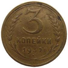 RUSSLAND  3 KOPEEK - 1932