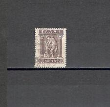 GRECIA 198D - MERCURIO 1911.- DALLA SERIE ORDINARIA - MAZZETTA DI 15 - VEDI FOTO