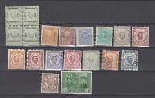 MONTENEGRO EARLY MINT USED SELECTION