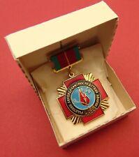 Chernobyl Liquidator Medal Soviet Badge Ukraine Nuclear Disaster Cross +Box Mint