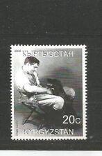 Clark Gable Kirgisistan Stamps Sellos Brief Trimbres Briefmarken