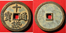 Chinese Charm coin Mongol dynasty 17,5 gr - 39 mm #au442