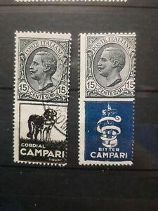 1924 REGNO FRANCOBOLLI PUBBLICITARI CAMPARI, CORDIAL USATO E BITTER NUOVO MNH