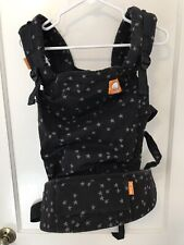 Tula Free To Grow Discover Baby Carrier - Black Gray Stars with removable hood