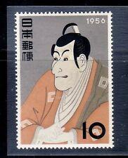 JAPÓN 1956  586  PINTURA JAPONESA DE SHARAKU