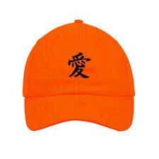 Japanese Symbols For Love Black Embroidered Soft Unstructured Hat Baseball Cap
