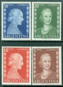EDW1949SELL : ARGENTINA 1952 Scott #615-18 Very Fine, Mint OG VLH. Catalog $68.