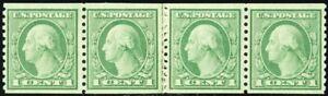 490, Mint NH 1¢ VF Coil Line Strip With TAPE SPLICE Scarce! - Stuart Katz