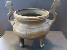 New listing S38 Antique Chinese Oriental Bronze Jardiniere Footed Jar Pot Incense Burner