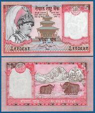 NEPAL  5 Rupees (2002)  UNC  P. 46