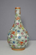 Chinese  Famille  Rose  Long  Neck  Porcelain  Vase  With  Mark     M2000