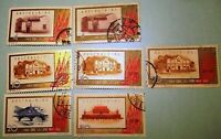 PR China Stamps 1961 C88 40th Anniversary of CCP 4 CTO + 3 Used OG NH SC#569-573