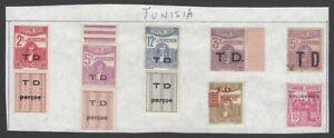 Tunisia TD postage dues etc. MH (7)