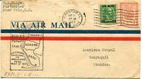 Panama CANAL ZONE First Flight to Peru #U9 Cover #C1 Airmail Postage Ecuador