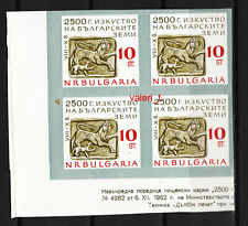 1964 Bulgaria ERROR 2,500 Years bulgarian art, unperforated, Bl.of 4, MNH** RRR