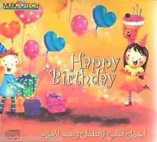 Sana Helwa, bebe Lily, Nousou, Shater, Min Habib Baba ~ Arabic Children Songs CD