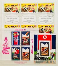 * CHILDREN CHILD WELFARE 3 MINIATURE SHEETS THEMATIC STAMPS 11210618 *