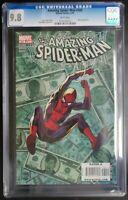 Amazing Spider-Man #580 Marvel Comics CGC 9.8 White Pages Blank App