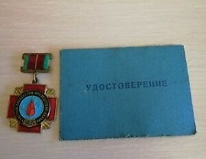 CHERNOBYL LIQUIDATOR Medal + certificate & USSR Union Nuclear Tragedy( 1986 )