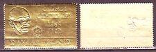 Davaar Island(GB Local)-1/2 P Gandhi Centenary MNH Gold Fill Paper Stamp #G40