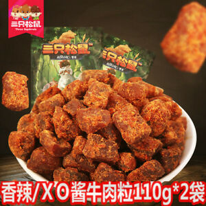 Sanzhisongshu Beef Granules CHINESE Food Snacks 三只松鼠牛肉粒110g*2包 中国牛肉干 零食熟食肉类小吃网红
