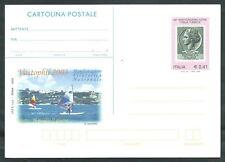 2003 ITALIA CARTOLINA POSTALE ITALIA TURRITA VASTOPHIL 2003 - ED
