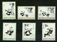 PRC China Stamps: 1973 Giant Panda Set (6) Mint Never Hinged