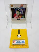 Nintendo Famicom Suishou no Ryuu Japan Import