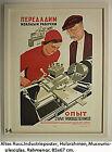 Konvolut von sozialistischen Propaganda Poster, Werbeplakaten, Drucken, + +
