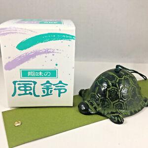 Kotobuki Japanese Wind Chime Bell Nambu Iron Green Turtle 485-259 Made in Japan