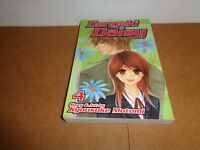 Dengeki Daisy Vol. 4 by Kyousuke Motomi Viz Manga Book in English