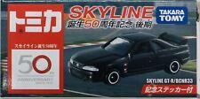 Tomica Takara Tomy Nissan Skyline GT-R 50th Anniversary BCNR33