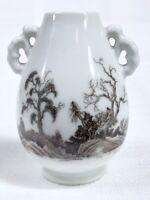 """Vtg 1980 Franklin Porcelain FP Mini Japanese Vase White w Handles 3-3/8"""""""