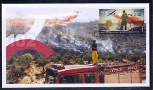 ISRAEL STAMPS 2021 FIREFIGHTING FIRES IN INTERURBAN AREAS ATM LABEL FDC GOLD PM