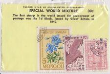 (V6-18) 1960s World stamp pack 3stamps mix (S)