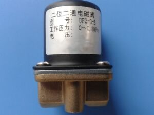 DF2-3-B Brass Electric Solenoid Valve 2 Way 2 Position N/C AC220V