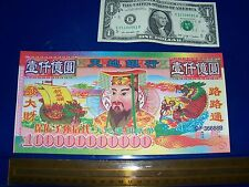9 giant Chinese heaven hell  money notes. $100,000,000,000 bill Joss paper