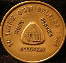 Rare Alcoholics Anonymous AA 8 year/Month Vintage Bronze Medallion Token chip Q9