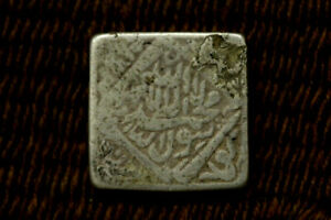 Islamic Solid Silver Ancient Coin Mughal Empire Solid Silver Coin Golden Patina