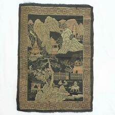"""Japan Tapestry Jacquard Woven Vintage Tapestry 11""""x16"""""""