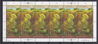 UNO Wien 1988 postfrisch Zusammendruck Bogen MiNr. 81-82