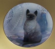 Kitten Cousins A REGAL SIAMESE Plate Cat Kitten Kitty Danbury Mint Ruane Manning