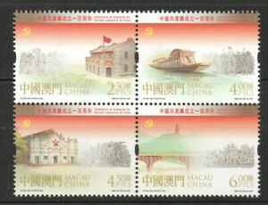 MACAU CHINA 2021 CENTENARY COMMUNIST PARTY OF CHINA BLOCK COMP. SET OF 4 STAMPS