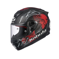 KABUTO RT-33 Motorcycle Helmet Dark Matt Black Size Medium *RRP $599*!