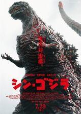 "Godzilla Resurgence Shin Godzilla Movie Poster 18x12 36x24 40x27"" Wall Art Decor"