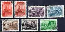Rare Russia Stamps 1949 8th of March, complete set, Zagor. #1278-1284, used