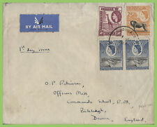K.U.T. 1954 QEII First Day Cover with 'Mombasa' skeleton cancel